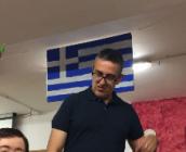 griega0